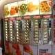 Automat loketautomaten automatiek