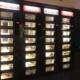 loketautomaten